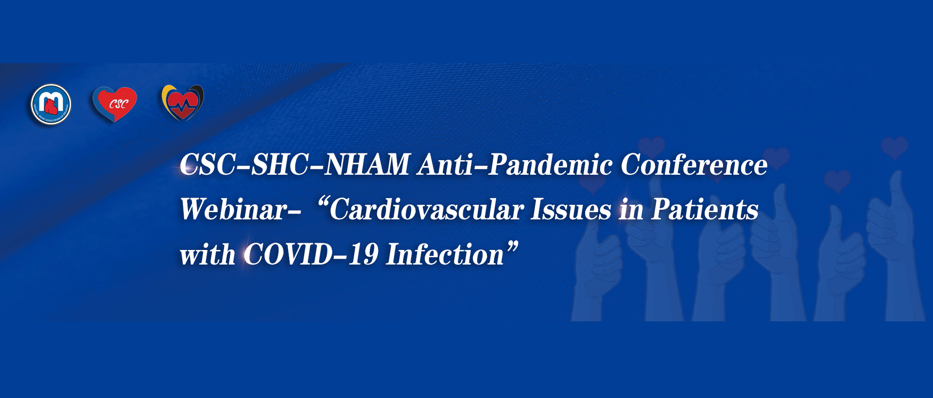 "CSC-SHC-NHAM Anti-Pandemic Conference Webinar- ""Cardiovascular Issues in Patient"